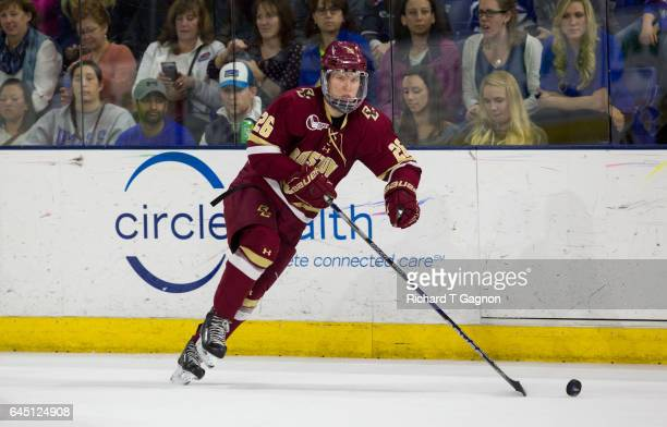 Julius Mattila of the Boston College Eagles skates against the Massachusetts Lowell River Hawks during NCAA men's hockey at the Tsongas Center on...