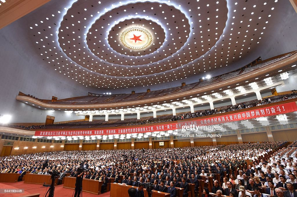 BEIJING, July 1, 2016 -- A grand gathering celebrating the 95th anniversary of the founding of the Communist Party of China is held at the Great Hall of the People in Beijing, capital of China, July 1, 2016.