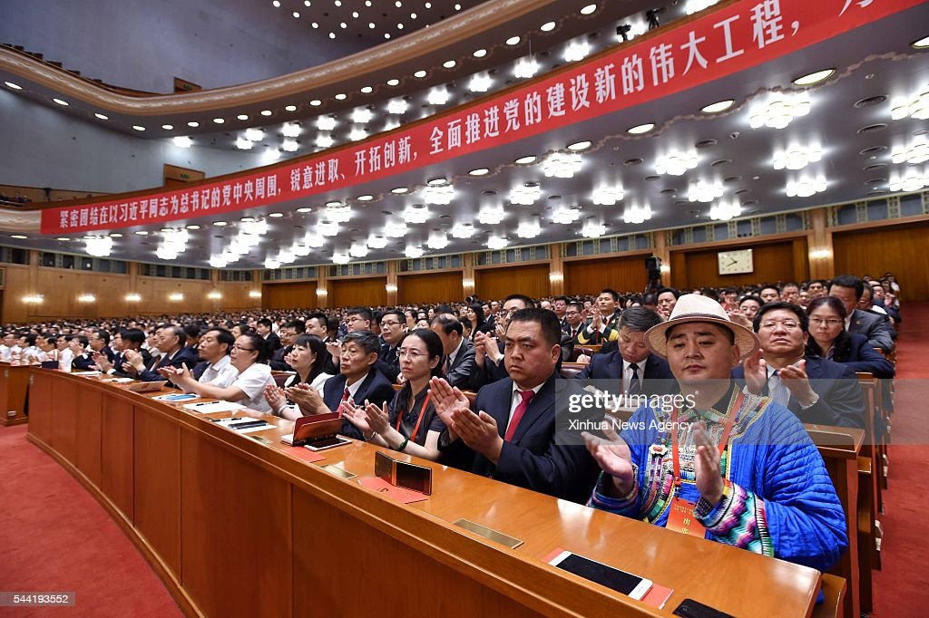 BEIJING, July 1, 2016-- A grand gathering celebrating the 95th anniversary of the founding of the Communist Party of China is held at the Great Hall of the People in Beijing, capital of China, July 1, 2016.