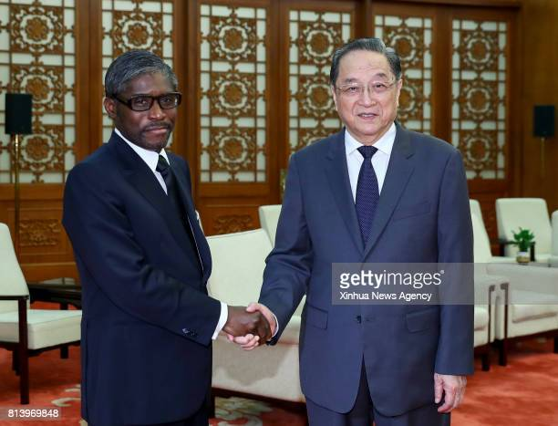 BEIJING July 13 2017 Yu Zhengsheng chairman of the National Committee of the Chinese People's Political Consultative Conference meets with Teodoro...