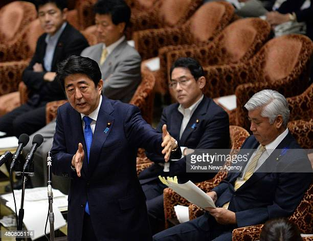 TOKYO July 15 2015 Japanese Prime Minister Shinzo Abe explains controversial security bills at a special committee of Japanese parliament's lower...