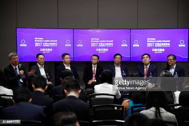 C July 19 2017 Jack Ma founder and chairman of Chinese ecommerce giant Alibaba takes part in a press conference with other Chinese business leaders...