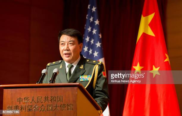 WASHINGTON July 27 2017 Major General Zhang Yijun defense attache of the Chinese Embassy in the United States speaks at a reception celebrating the...
