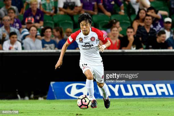 Jumpei Kusukami of the Wanderers controls the ball during the round 21 ALeague match between the Perth Glory and Western Sydney Wanderers at nib...