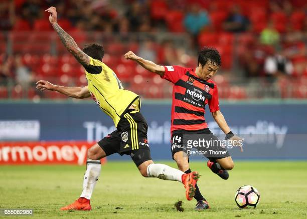 Jumpei Kusukami of the Wanderers shoots for goal during the round 23 ALeague match between the Western Sydney Wanderers and the Wellington Phoenix at...