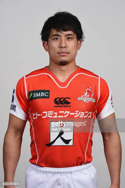 Jumpei Ogura poses during the Sunwolves Super Rugby headshots session on February 1 2017 in Tokyo Japan