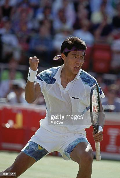 Shuzo Matsuoka of Japan celebrates victory in the semifinals of the Stella Artois Championships held at the Queens Club in London Mandatory Credit...