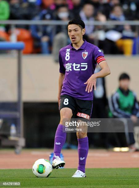 Jun Ando of Kyoto Sanga in action during the JLeague PlayOff final match between Kyoto Sanga and Tokushima Voltis at the National Stadium on December...