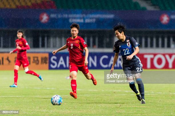 Jun Endo of Japan in action during their AFC U19 Women'u2019s Championship 2017 Group Stage B match between Japan and Vietnam at Jiangning Sports...