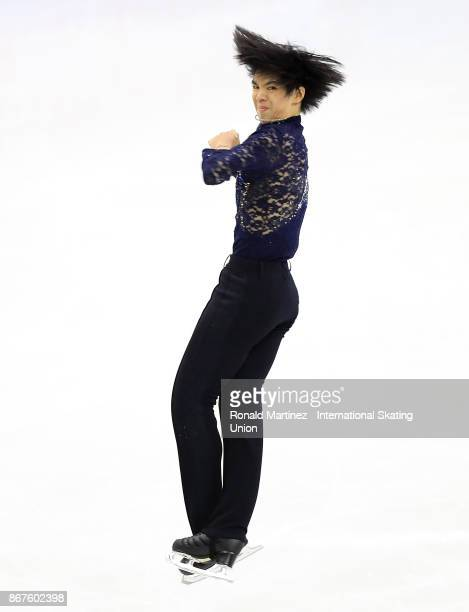Jun Hwan Cha of South Korea performs in men free skating during the ISU Grand Prix of Figure Skating at Brandt Centre on October 28 2017 in Regina...