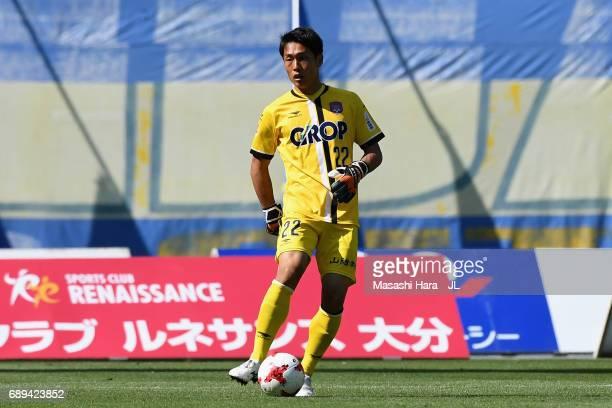 Jun Ichimori of Fagiano Okayama in action during the JLeague J2 match between Oita Trinita and Fagiano Okayama at Oita Bank Dome on May 28 2017 in...
