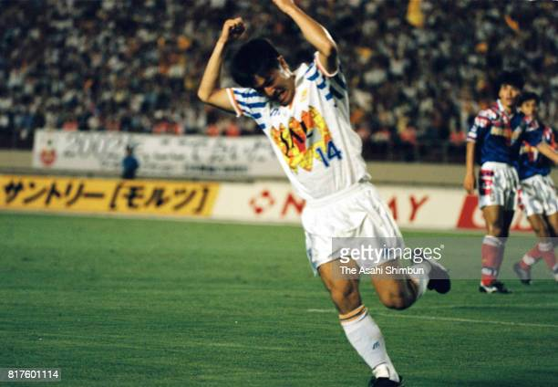 Jun Iwashita of Shimizu SPulse celebrates scoring the opening goal during the JLeague match between Yokohama Marinos and Shimizu SPulse at the...