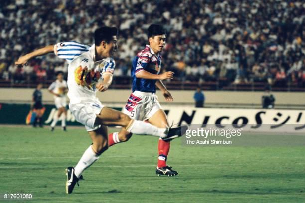 Jun Iwashita of Shimizu SPulse scores the opening goal during the JLeague match between Yokohama Marinos and Shimizu SPulse at the National Stadium...