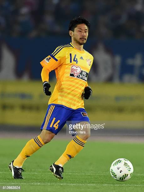 Jun Kanakubo of Vegalta Sendai in action during the JLeague match between Yokohama FMarinos and Vegalta Sendai at the Nissan Stadium on February 27...