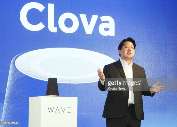 Jun Masuda chief strategy and marketing officer at Japan's Line Corp unveils the company's AI powered Clova Wave smart speaker during a news...