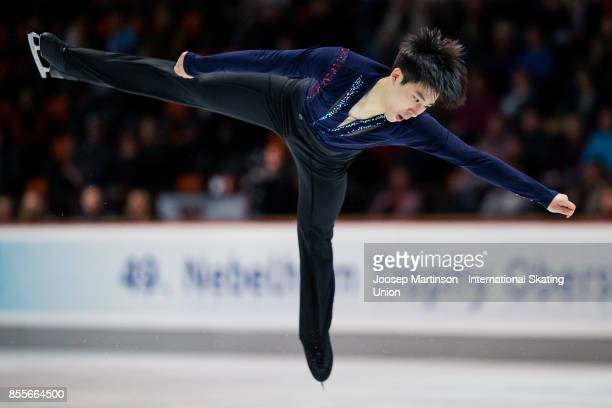 June Hyoung Lee of Korea competes in the Men's Free Skating during the Nebelhorn Trophy 2017 at Eissportzentrum on September 29 2017 in Oberstdorf...