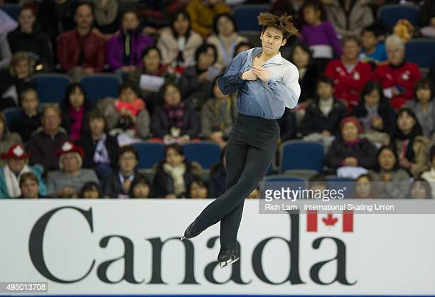 June Hyoung Lee of Korea skates during the Men's Short Program on day one of Skate Canada International ISU Grand Prix of Figure Skating on October...