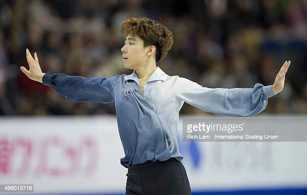 June Hyoung Lee of Korea skates during the Men's Short Program on day one of Skate Canada International ISU Grand Prix of Figure Skating on October...