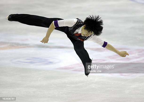 June Hyoung Lee of Korea skates in the Junior Men Short Program during day 4 of the ISU World Junior Figure Skating Championships at Agora Arena on...