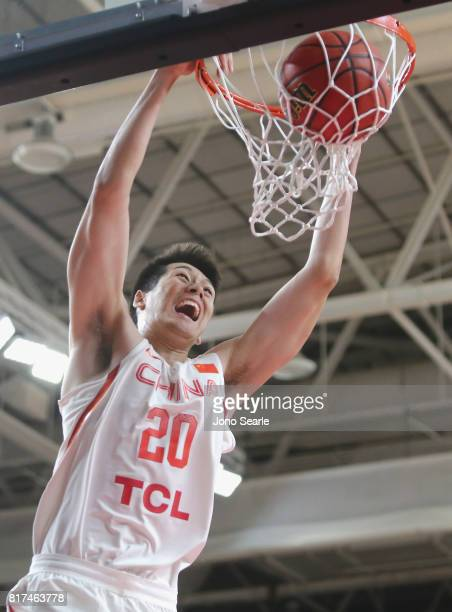 Junfei Ren of China dunks the ball during the match between the Brisbane Bullets and China at the Gold Coast Sports Leisure Centre on July 18 2017 in...