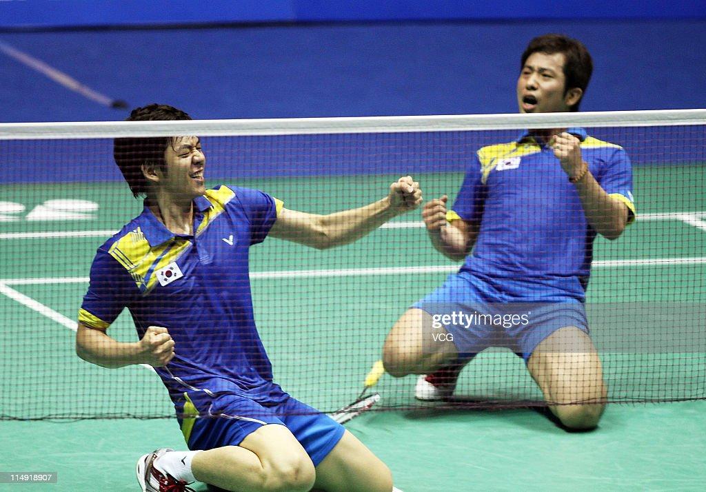 12th Sudirman Cup - Day 7