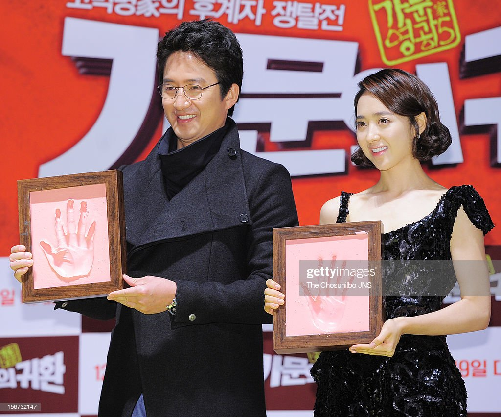 Jung Jun-Ho and Kim Min-Jung attend the 'Return Of The Family' press conference at KonKuk University on November 19, 2012 in Seoul, South Korea.