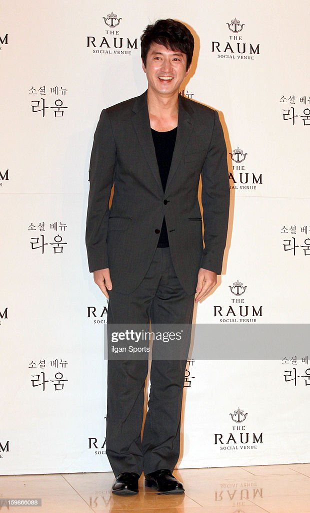 Jung Jun-Ho attends So Yu-Jin's wedding at the Raum on January 19, 2013 in Seoul, South Korea.