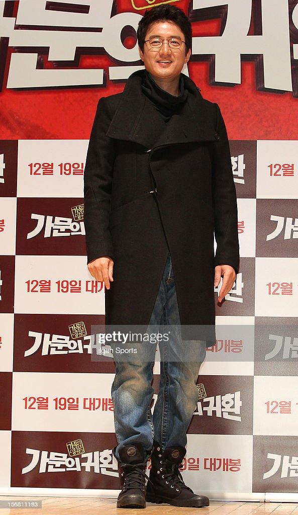 Jung Jun-Ho attends the 'Return Of The Family' press conference at KonKuk University on November 19, 2012 in Seoul, South Korea.