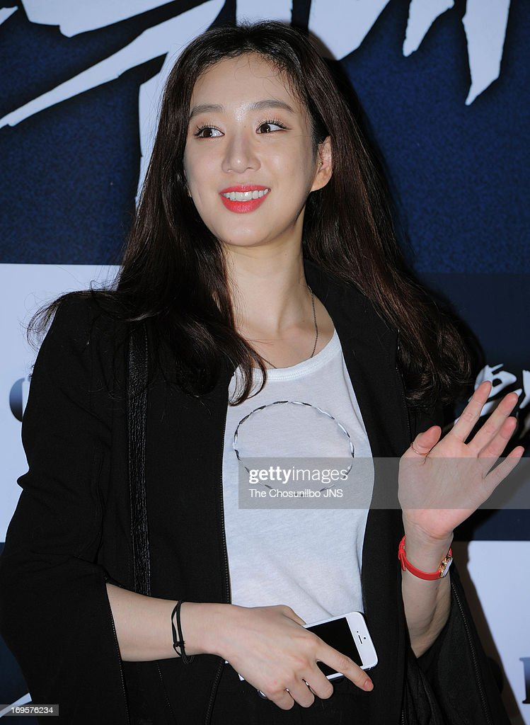 Jung RyeoWon attends 'Secretly and Greatly' VIP press screening at COEX Megabox on May 27 2013 in Seoul South Korea