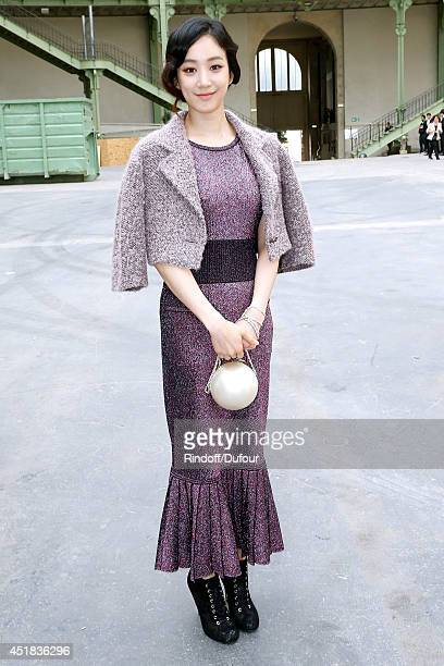 Jung Ryeowon attends the Chanel show as part of Paris Fashion Week Haute Couture Fall/Winter 20142015 Held at Grand Palais on July 8 2014 in Paris...