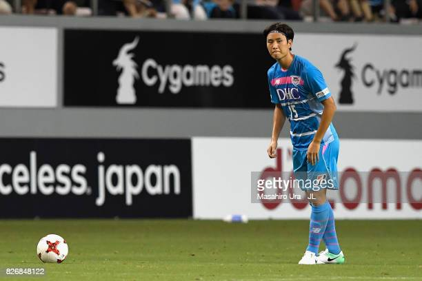 Jung Seung Hyun of Sagan Tosu in action during the JLeague J1 match between Sagan Tosu and Shimizu SPulse at Best Amenity Stadium on August 5 2017 in...