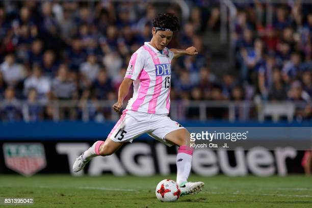 Jung Seung Hyun of Sagan Tosu in action during the JLeague J1 match between Yokohama FMarinos and Sagan Tosu at Nippatsu Mitsuzawa Stadium on August...