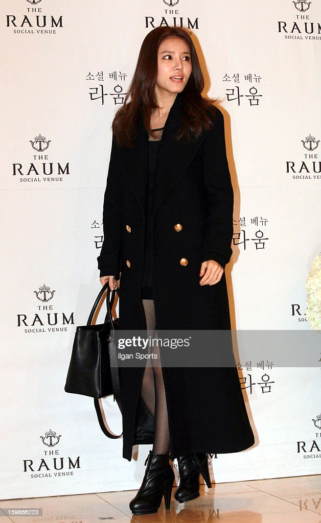 Jung Si-A attends So Yu-Jin's wedding at the Raum on January 19, 2013 in Seoul, South Korea.