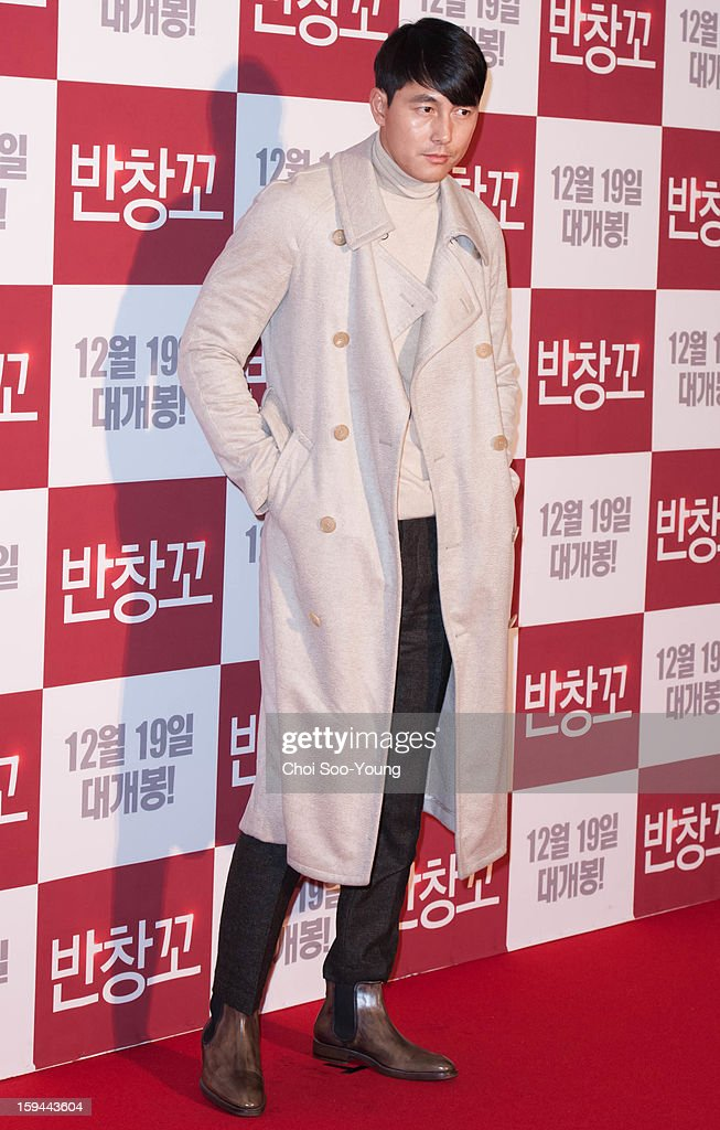 Jung Woo-Sung attends the 'Love 911' VIP Press Screening at Grand Peace Palace on December 11, 2012 in Seoul, South Korea.