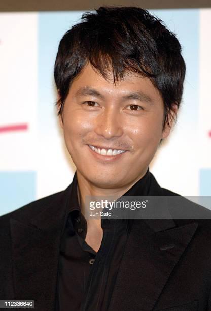 Jung WooSung during 'Sad Movie' Tokyo Press Conference at Park Hyatt Tokyo in Tokyo Japan