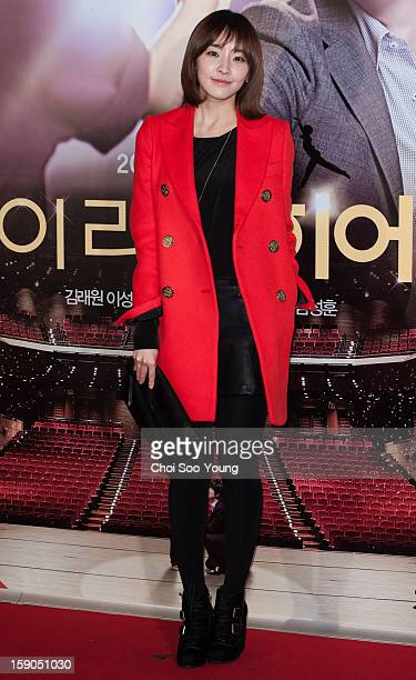 Jung YuMi attends the 'My Little Hero' Vip Press Screening at Wangsimni CGV on January 3 2013 in Seoul South Korea