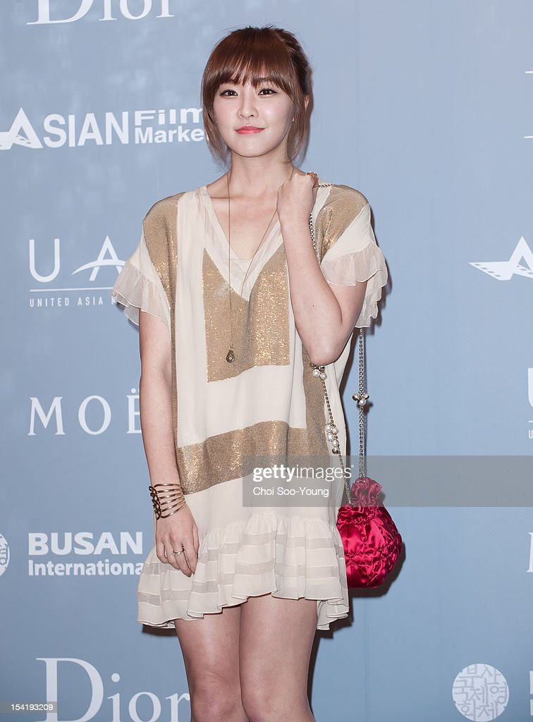 Jung Yu-Mi attends the 'United Asian Film Night with Christian Dior' in conjunction with the Busan International Film Festival(BIFF) at the Westin Chosun Hotel on October 8, 2012 in Busan, South Korea.