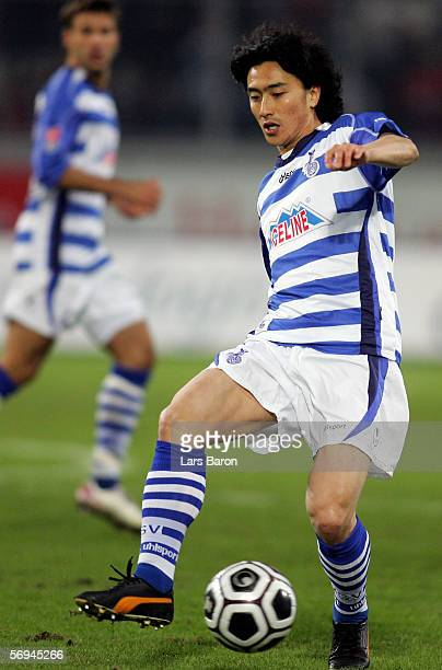 JungHwan Ahn of Duisburg passes the ball during the Bundesliga match between MSV Duisburg and Hertha BSC Berlin at the MSV Arena on February 26 2006...