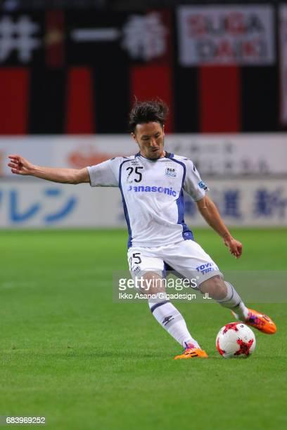 Jungo Fujimoto of Gamba Osaka takes a free kick during the JLeague J1 match between Consadole Sapporo and Gamba Osaka at Sapporo Dome on May 14 2017...