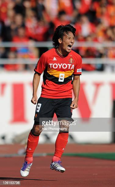 Jungo Fujimoto of Nagoya Grampus celebrates his goal during the JLeague match between Nagoya Grampus and Vissel Kobe at Mizuho Stadium on September...