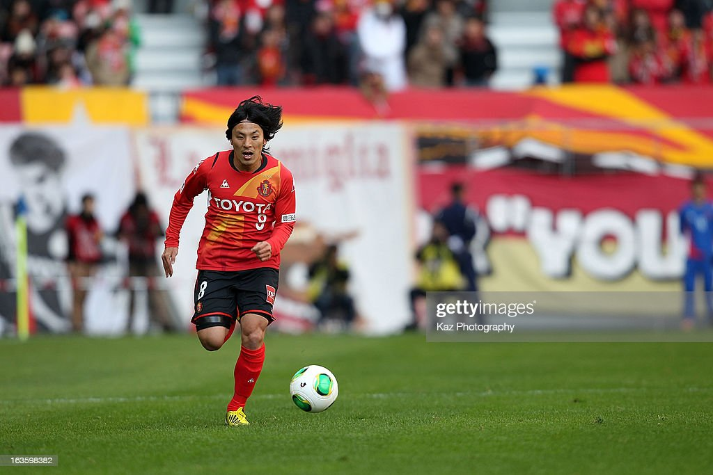 <a gi-track='captionPersonalityLinkClicked' href=/galleries/search?phrase=Jungo+Fujimoto&family=editorial&specificpeople=2168009 ng-click='$event.stopPropagation()'>Jungo Fujimoto</a> of Nagoya Grampus in action during the J.League match between Nagoya Grampus and Jubilo Iwata at Toyota Stadium on March 2, 2013 in Toyota, Aichi, Japan.