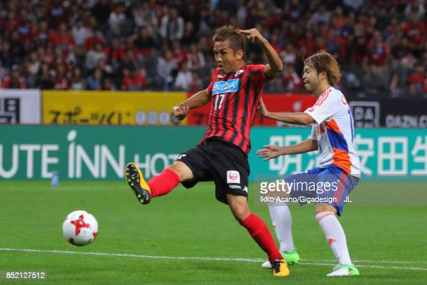 Junichi Inamoto of Consadole Sapporo in action during the JLeague J1 match between Consadole Sapporo and Albirex Niigata at Sapporo Dome on September...