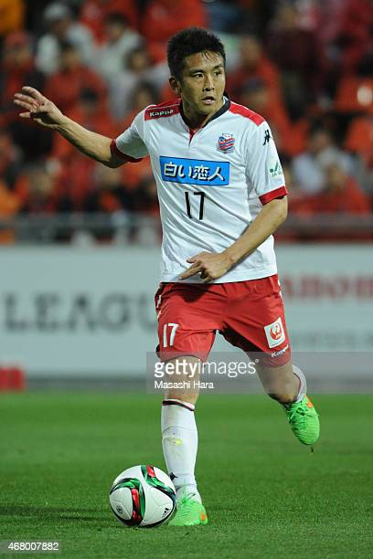 Junichi Inamoto of Consadole Sapporo in action during the JLeague second division match between Omiya Ardija and Consadole Sapporo at Nack5 Stadium...