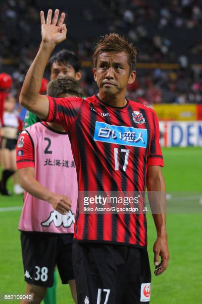 Junichi Inamoto of Consadole Sapporo show dejection after 22 draw in the JLeague J1 match between Consadole Sapporo and Albirex Niigata at Sapporo...