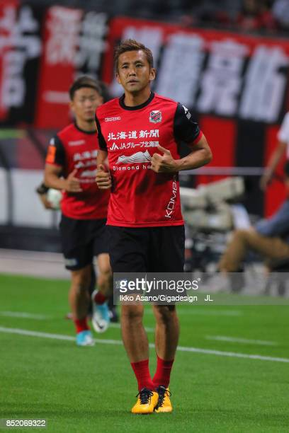 Junichi Inamoto of Consadole Sapporo warms up prior to the JLeague J1 match between Consadole Sapporo and Albirex Niigata at Sapporo Dome on...