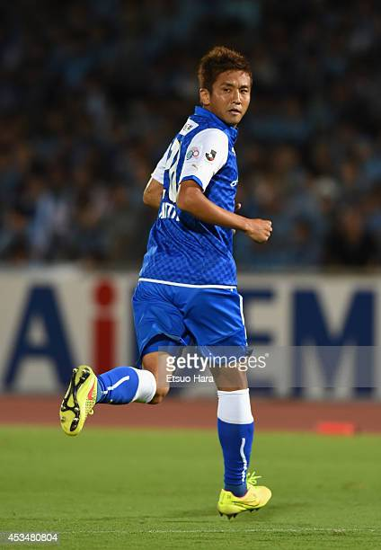 Junichi Inamoto of Kawasaki Frontale in action during the J League match between Kawasaki Frontale and Urawa Red Diamonds at Todoroki Stadium on...