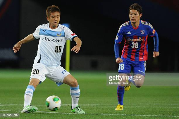 Junichi Inamoto of Kawasaki Frontale in action during the JLeague match between FC Tokyo and Kawasaki Frontale at Ajinomoto Stadium on April 27 2013...