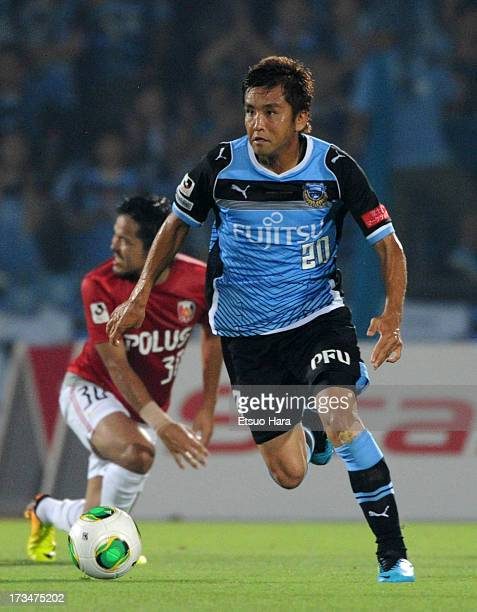 Junichi Inamoto of Kawasaki Frontale in action during the JLeague match between Kawasaki Frontale and Urawa Red Diamonds at Todoroki Stadium on July...