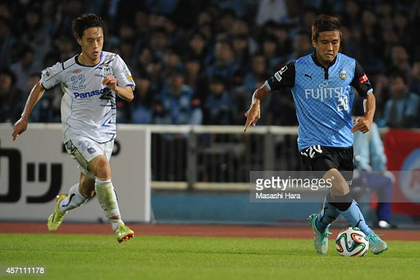 Junichi Inamoto of Kawasaki Frontale in action during the JLeague Yamazaki Nabisco Cup Semi Final second leg match between Kawasaki Frontale and...