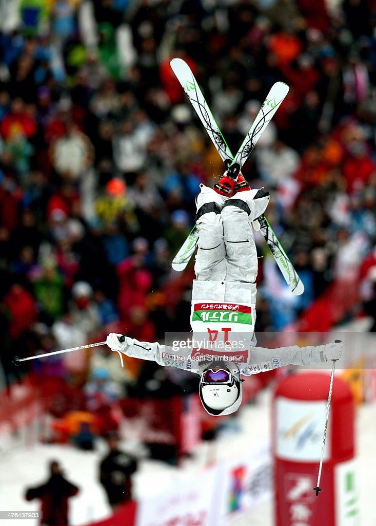 Junko Hoshino of Japan competes in the Ladies Moguls during the 2014 FIS Free Style Ski World Cup Inawashiro at Listel Inawashiro on March 1 2014 in...